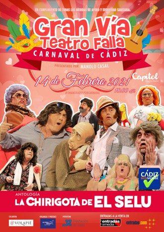Carnaval de Cádiz - Gran Vía Teatro Falla 14 febrero