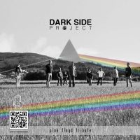 dark-side-a-tribute-to-pink-floyd_17